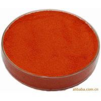 chilli powder thumbnail image