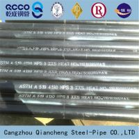 20CrMo Steel Pipe