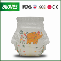 Alloves baby diapers lovely design infant nappies