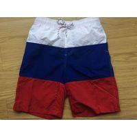 sell beachwear thumbnail image