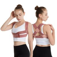 Adult male and female back invisible correction posture correction belt for students sitting posture thumbnail image
