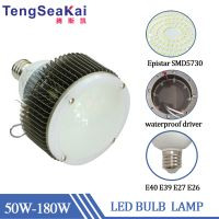 Retrofit industrial high bay led bulb 100w e40 0-10V dimming