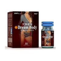 Dream Body Slimming Capsule weight loss thumbnail image