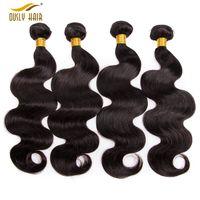 Ously Hair 100% Human Hair Weave Bundles Virgin Hair Extensions Natural Color thumbnail image