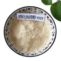 Serum digestive powder