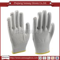 SeeWay P01 Nylon Thickened Gloves with PVC Dotted for Hand Protect