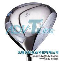 precision titanium casting thumbnail image