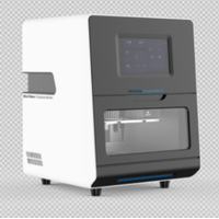 Automated nucleic acid extractor AU1001S