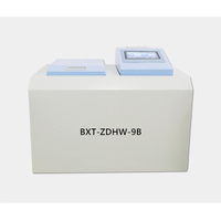 Automatic Oxygen Bomb Calorimeter with 7 Inch Digital LCD Touch Screen Display thumbnail image