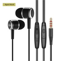 YUYUE N5 heavy bass In-ear earphone music headphones HiFi wired sports headset with Microphone for S