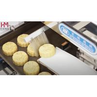 HM-203 Automatic Food Aligning Machine thumbnail image