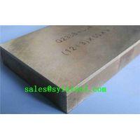 Metal composite plate  A537CL1+304L