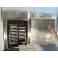 hot mushroom/hot rice/fired foods cooling machine