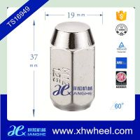 Auto wheel nut and Racing wheel lug nut Color wheel nut/12.00mm*1.50 from Xianghe Machinery Manufact thumbnail image