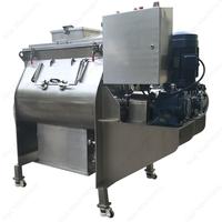 non gravity milk/coffee powder mixer machine thumbnail image