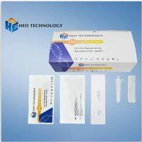 COVID-19 Antigen Test Cassette thumbnail image