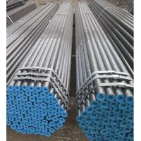 Carbon Steel Seamless Pipe/Tubes thumbnail image