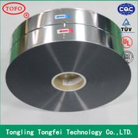 plastic film distributor new inventions