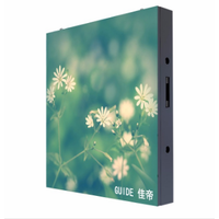 Rental LED Display Screen Outdoor 500500mm 3.91 4.81Stage performance full color thumbnail image