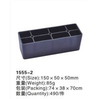 cost saving 1555-2 sofa legs/furniture fixed legs/furniture parts/plastic cabinet legs