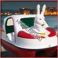 Hot sell! amusement park equipment  pedal boat