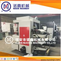 2 color PP film flexo printing machine
