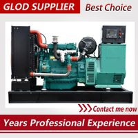 deutz generator 100kw with stamford alternator and smart controller