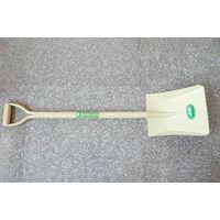 Garden Shovel S501MY