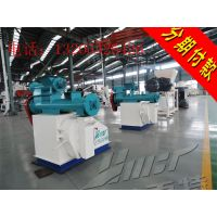 Sell like hot cakes feed pellet machine ZLHM250
