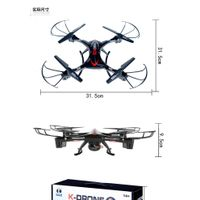 RC Quadrocopter FPV Live Video Drone