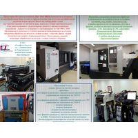 M Tech Ltd. - Metalworking