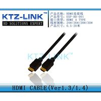 High speed gold plated HDMI cables support 3D