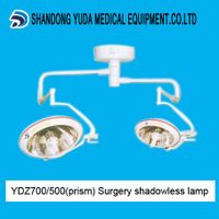 YDZ700/500(prism) operationg lamp