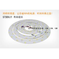 5W 12W 15W 18W LED PANEL Circle Ring Light 180-265V AC SMD 5730,LED Round Ceiling board the circular thumbnail image