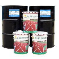 Pu Binder ,Pu glue ,Polyurethane,Resin ,Adhesive thumbnail image