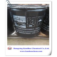 Ferric chloride anhydrous 96%min CAs No.:7705-08-0