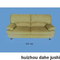 Loveseat DHS-326