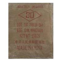 haicheng talc powder no.1