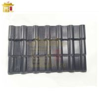 Corrosion Resistant Corrugated Thick Plastic Resin ASA Synthetic Spanish Roof Tiles thumbnail image