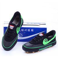 Football sneaker