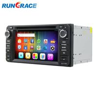 In-Dash 2-Din Universal car dvd player with navigation for Toyota thumbnail image