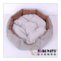 Pet Bed/Pet House/Pet Blanket/Pet Kennel/Pet Sofa/Pet Nest/Dog Bed/Dog House/Dog Blanket/Dog Cushion thumbnail image