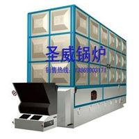 Rice hull fired thermal oil heater