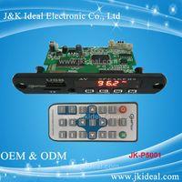 Reasonable price fm usb tf card mp3/mp4/mp5 decoder circuit thumbnail image