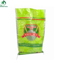 pp woven bag for packing rice,feed,flour thumbnail image