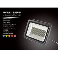 NEW Dimmable LED Floodlight--HNS-300W