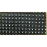 High Resolution RGB Indoor full color Led sign screen module