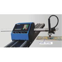 ZNC-1500L portable cnc cutting machine for steel plate