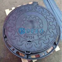 F900 DIA800,CO DIA600,height 120mm  Recessed Manhole Cover 600  Round Manhole Covers manufacturer