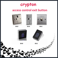 Touch screen exit button for access control system thumbnail image